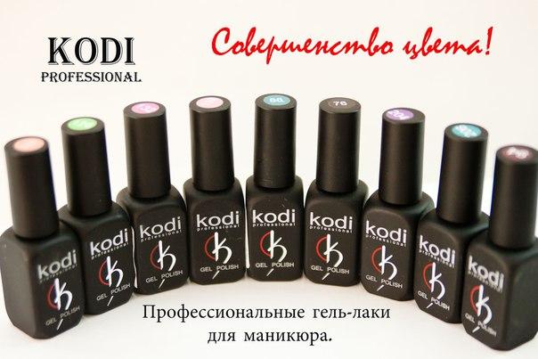 Коди Интернет Магазин Москва
