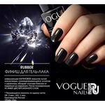 Купить Vogue Nails, Rubber финиш для гель-лака (без л/cлоя) 10 мл