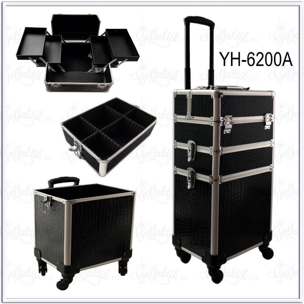 Чемодан для мастера YH-6200A 3-х этажный, чёрный – купить по цене 10500 руб.